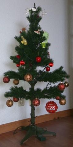 Personalizado De Árbol De Navidad Decoración Navidad Ornamento AdornoMOTO Santa