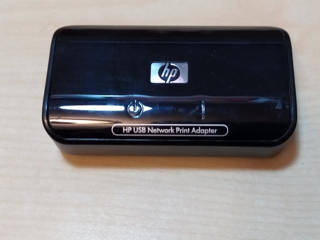 ADAPTADOR IMPRESORA USB A RED MARCA HP - foto 2