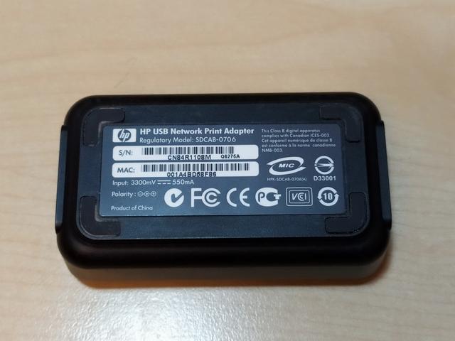 ADAPTADOR IMPRESORA USB A RED MARCA HP - foto 3