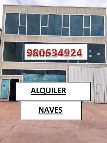ALQUILER NAVES EN BENAVENTE - foto 1