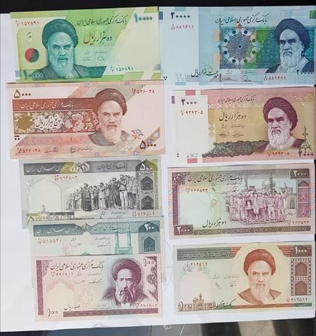 9 Billetes Distintos  De Iran. 40.800 R