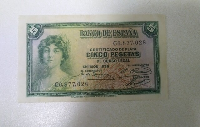 Billete 5 Pesetas Republica 1935