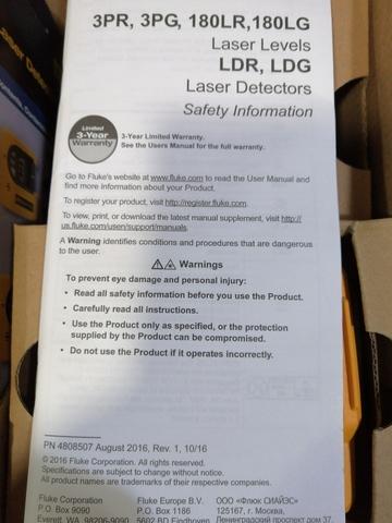 LASER LCD  FLUKE - foto 2