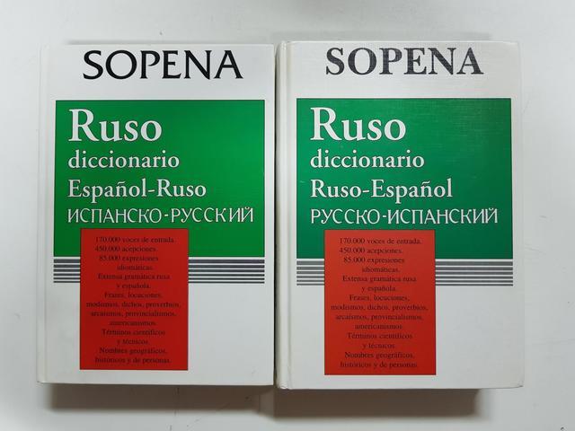 DICCIONARIO RUSO-ESPAÑOL/ESPAÑOL-RUSO,  2 - foto 1