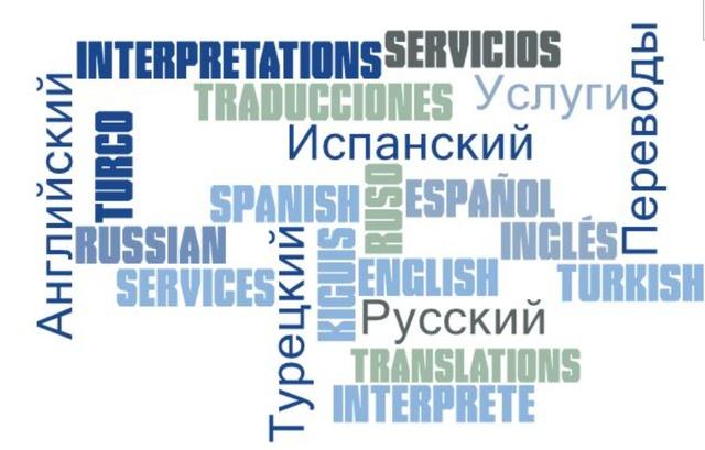 TRADUCCIÓN DE TEXTOS(INGLÉS/RUSO/ESPAÑOL - foto 1