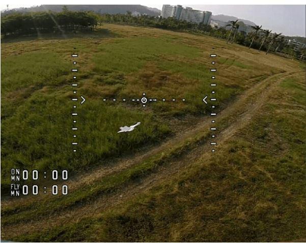 DRON PACK TINY EMAX+EMISORA+GAFA FPV - foto 9