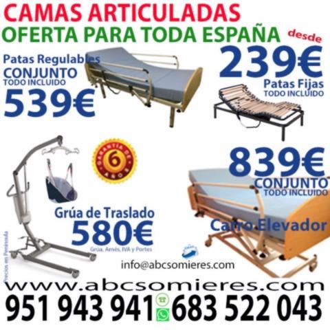 EA5Q OFERTAS ESPECILAES ,  CAMAS ,  GRUAS - foto 1