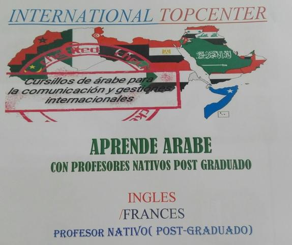 CURSILLOS DE ÁRABE PARA LA COMUNICACIÓN - foto 1