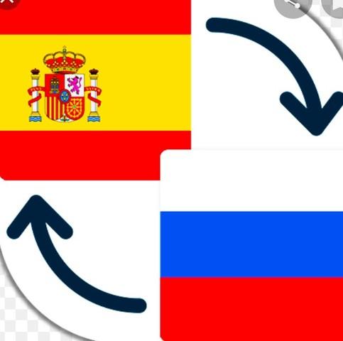 TRADUCCIONES ESPAÑOL/RUSO - foto 1