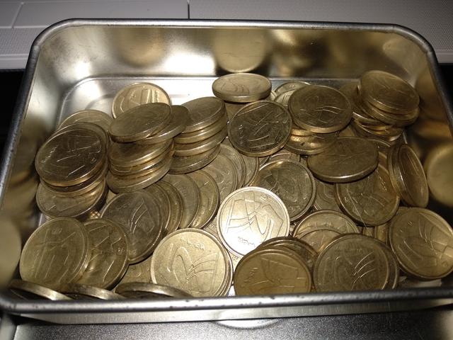 Vendo Monedas De 5 Pesetas