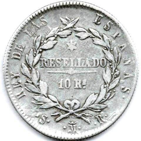 Vendo 10 Reales Plata Fdo. Vii Rebajada