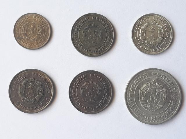 6 Monedas Bulgaria Comunista