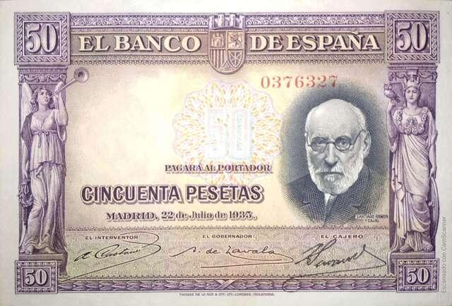500 Pesetas 1971, Sin Circular/Plancha