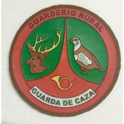 VIGILANTE, GUARDA RURAL Y GUARDA DE CAZA - foto 1