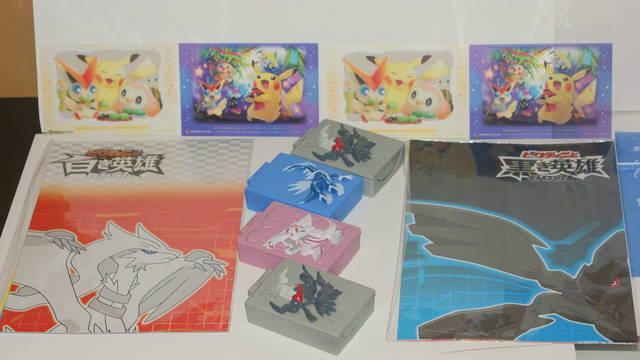 Pokemon Center Original Limitado Peluche Pokemon Ajuste Murkrow Japón Oficial