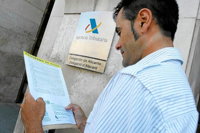 DECLARACIÓN DE LA RENTA SIN DESPLAZARSE - foto 1