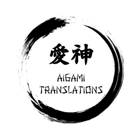 AIGAMI TRANSLATIONS (TRADUCTOR) - foto 1