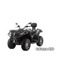 CF MOTO - ATV - foto 2