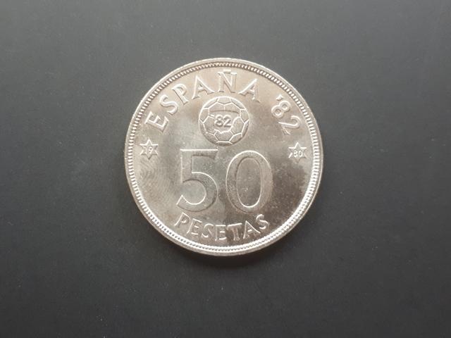 50 Pesetas 1980*80