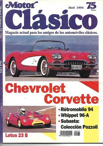 Espejo de coche interior espejo retrovisor para Aston Martin Tickford Capri