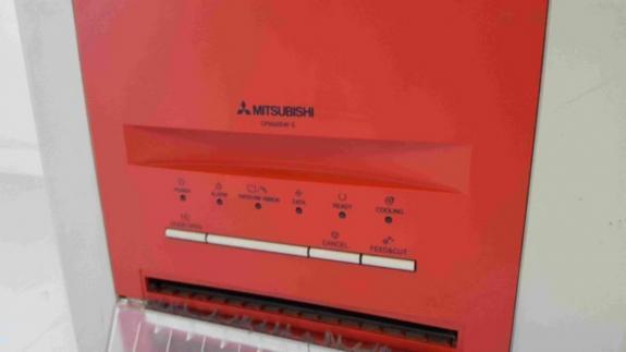 IMPRESORA MITSUBISHI 9500 - foto 1