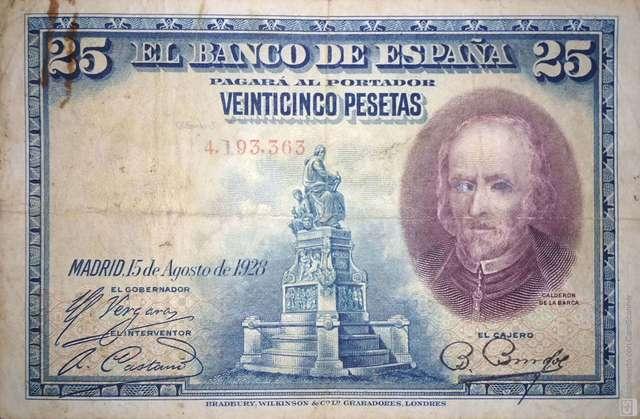 25 Pesetas 1928 Sin Serie