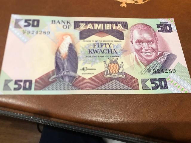Billete. Zambia