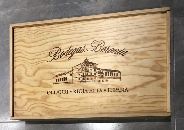Caja De Vino Beronia De Madera Para 6