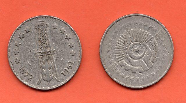 2 Monedas Arabes