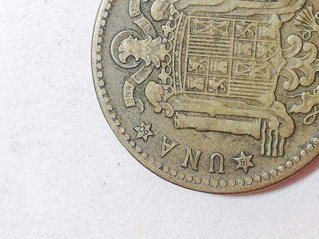 Moneda 1 Peseta - 1953 (*60)