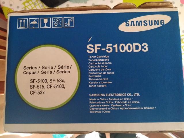 TONER SAMSUNG SF-51000D3 Y LASERJET - foto 3