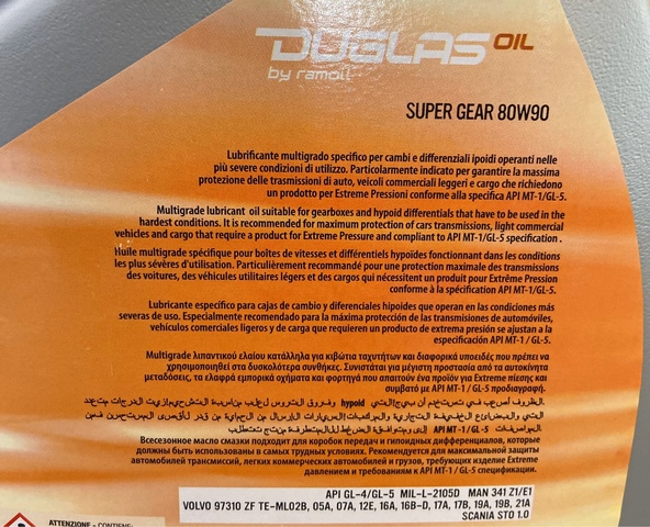 5L ACEITE 80W90 DUGLAS OIL SUPERGEAR - foto 3