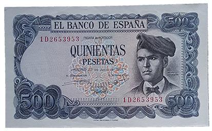 500 Pesetas 1971 - Serie 1D. Plancha
