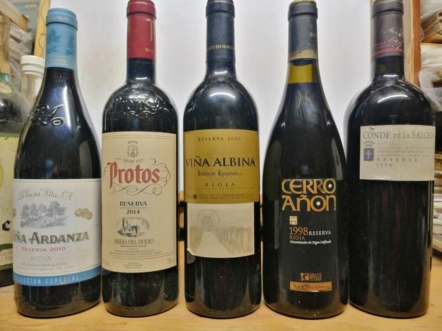 Reserva. Botellas De Vino