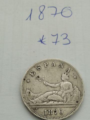 Moneda 2 Pesetas Plata 1870 Estrella 73