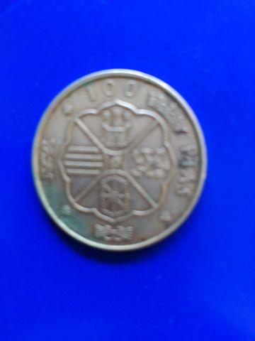 Moneda De 100 Pesetas Del Año 1966-19-70