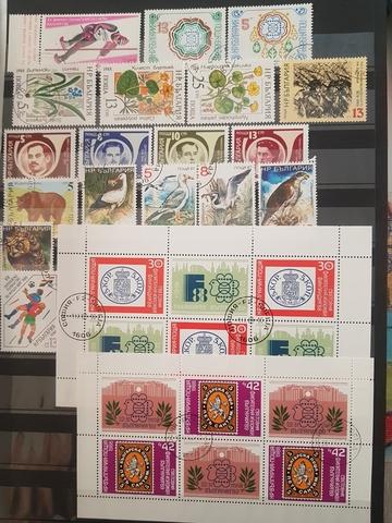 Colección De Sellos De Bulgaria