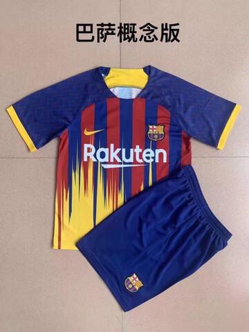 KIT ENTRENAMIENTO FC Barcelona 2020-2021