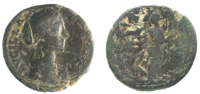Moneda Romana - As Lucilla