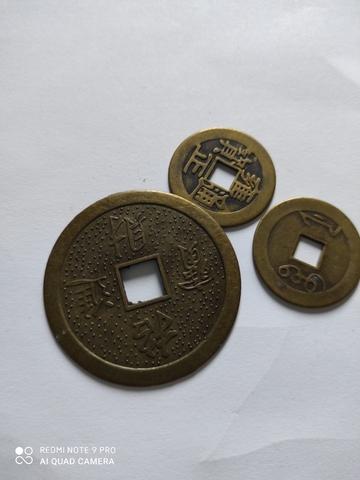 Lote 3 Monedas Chinas