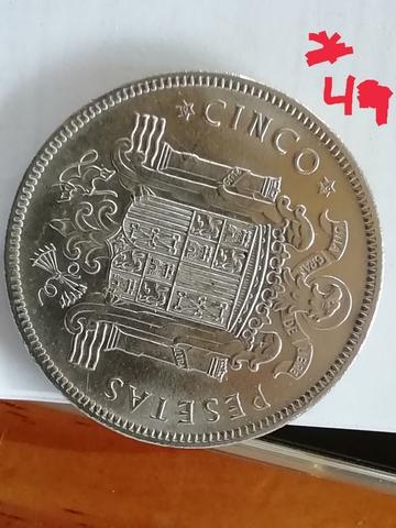 Moneda 5 Pesetas 1949 *49 Sin Circular
