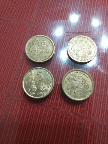 Cuatros Monedas De 5 Pesetas