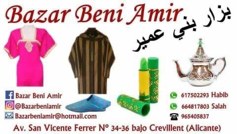 BAZAR BENI AMIR - foto 1
