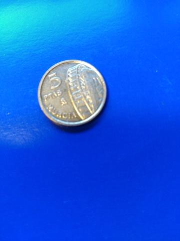 Moneda 5 Pesetas 1999 ( Murcia )