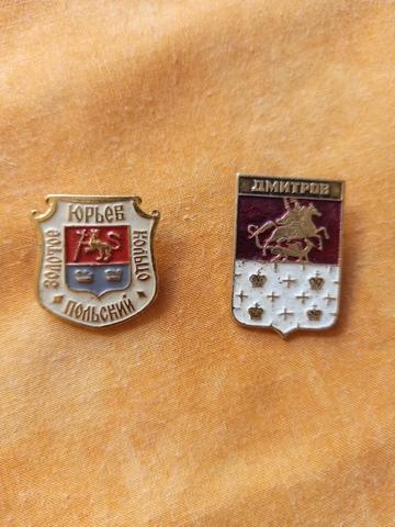 Pins Rusia