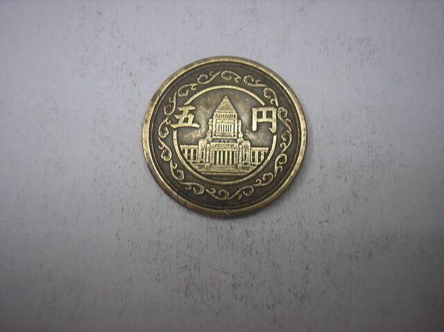 Japón,  Moneda De Cobre De 1949