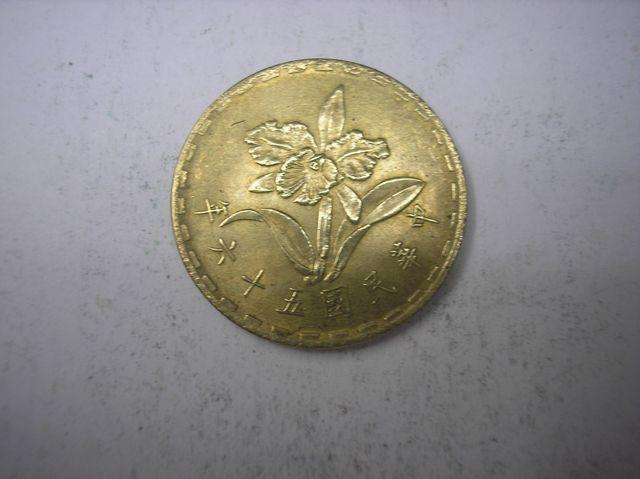 Taiwan , 50 Centimos De 1967-1981
