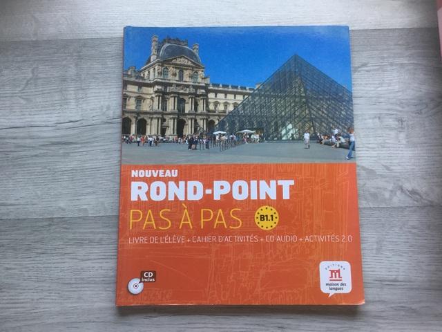 ROND-POINT PAS A PAS - foto 1