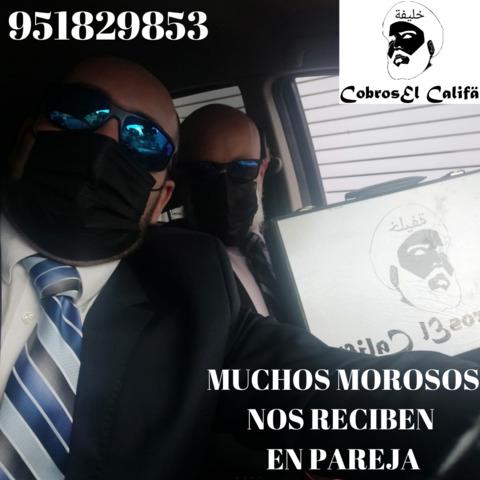 COBRO DE MOROSOS MALAGA - foto 1