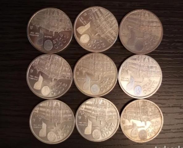Lote 9 Antiguas Monedas De Plata 1994
